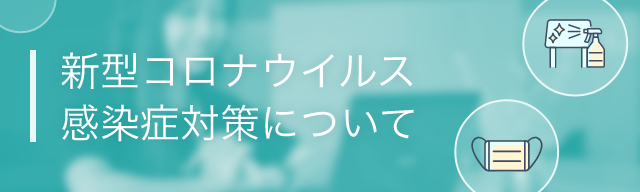 banner-sp.png