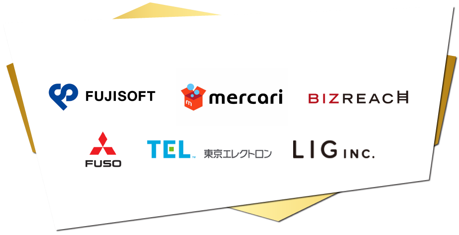 Fujisoft, Mercari, NTT DATA, FUSO, TEL東京エレクトロン, BIPROPERTY, LIG INC., TERILOGY