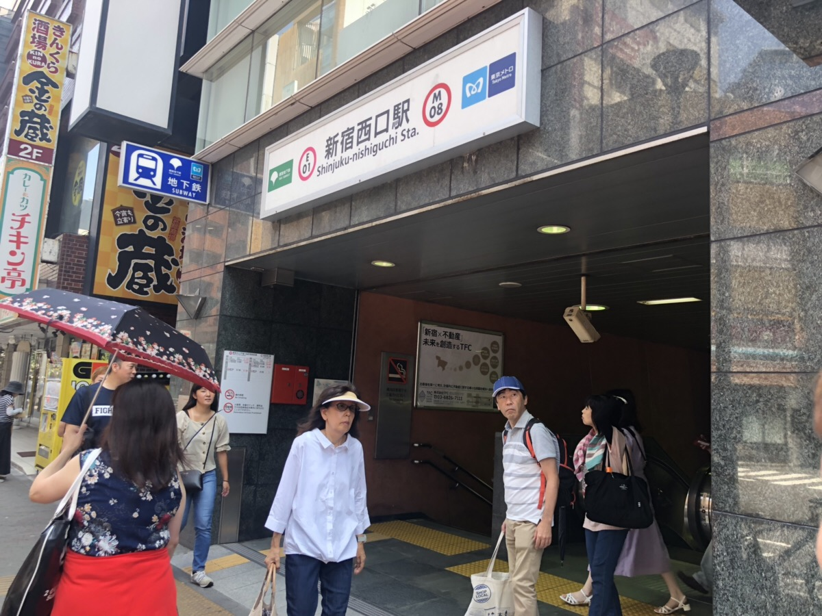 新宿西口駅前