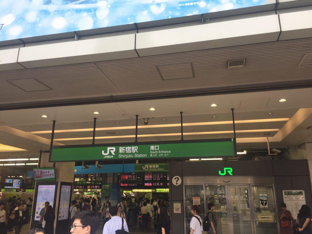 新宿駅 南口 英会話