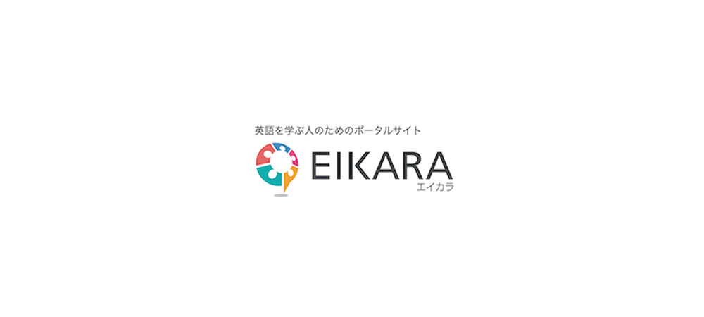 「EIKARA」にて当校が紹介されました